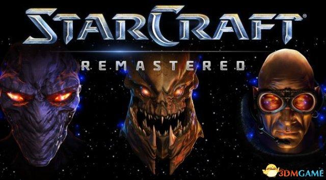 《星际争霸:重制版》首部开发者日志视频公布