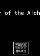 罗杉利安的法师塔 简体中文免安装版