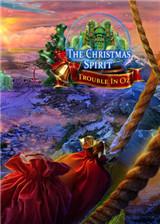 圣诞精灵:奥兹的麻烦 英文免安装版