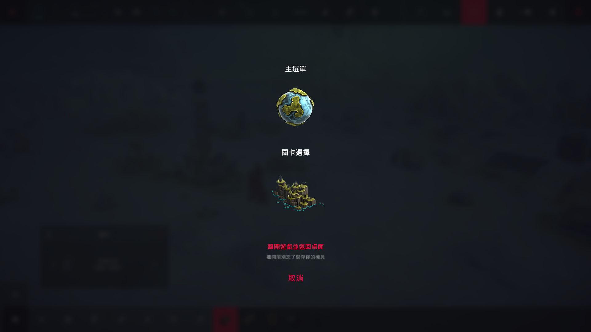 围攻 高仿红警3未来坦克X1存档MOD