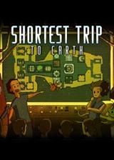地球短途旅行