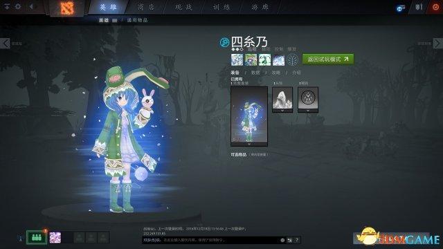 DOTA2 四系乃替换极寒幽魄MOD