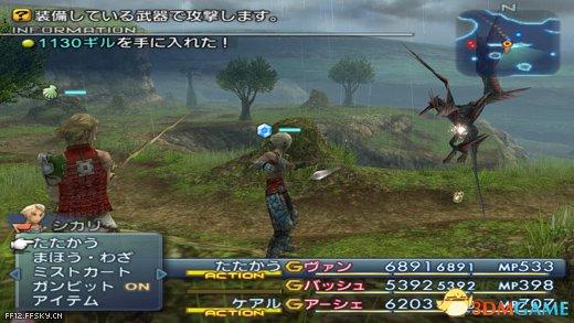 ff12攻略_最终幻想12重制版三神器怎么得 ff12三神器获得方法