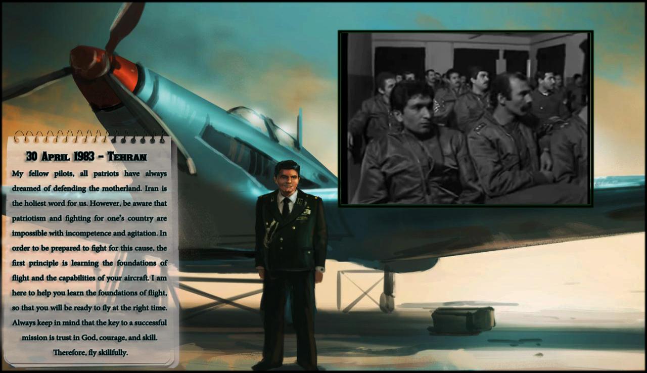 飞行中队:天空守护者 游戏截图