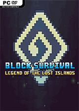 方块生存:失落岛屿传说 英文免安装版
