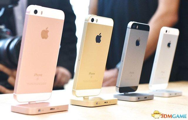 <b>小屏手机已经死亡!iPhone SE死了 从此再无更新</b>
