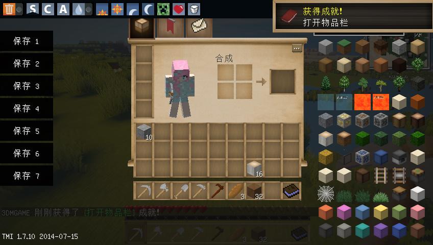 《我的世界:模拟城市》简体中文免安装版