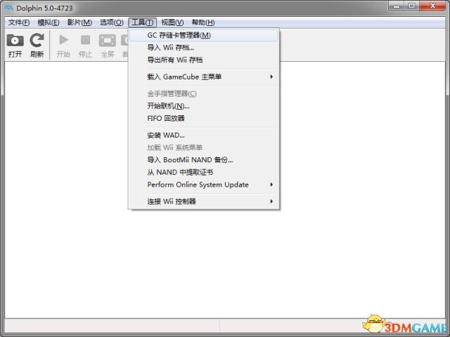 Wii模拟器 Dolphin v5.0 4723 64位中文版