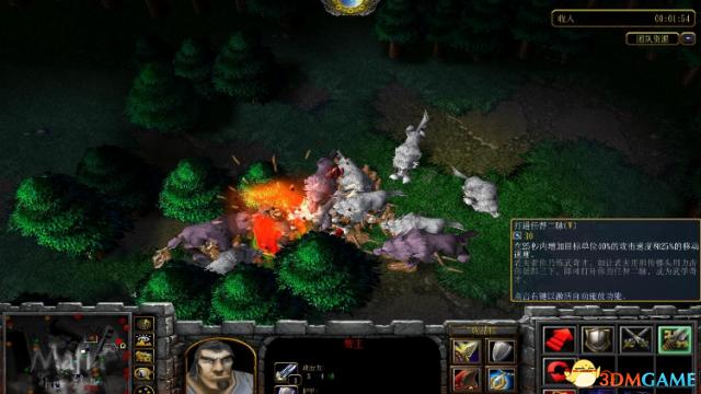 魔兽争霸3 1.24罪恶都市 v1.6正式版