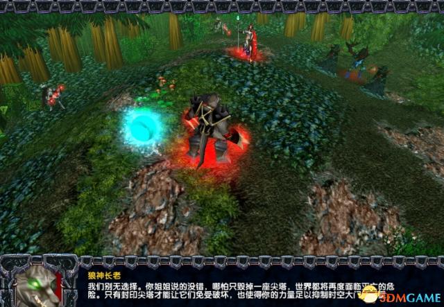 魔兽争霸3 1.26驱魔战记(The Ascension Campaign) v1.4紫金版