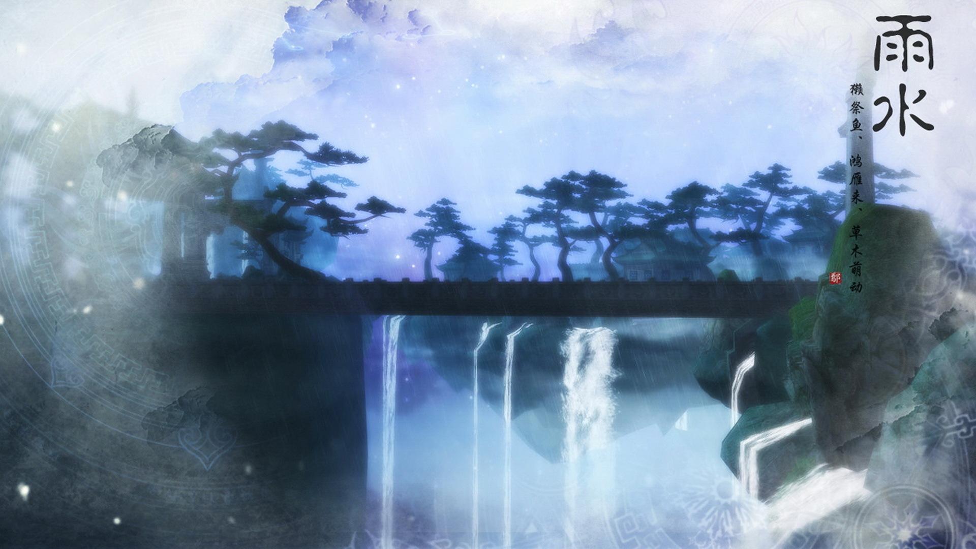 《仙剑奇侠传5》v1.01至v1.02官方升级档