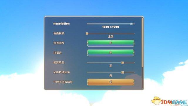 mg游戏平台官网 7