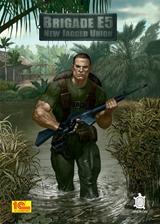 E5旅:新铁血联盟