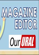 杂志编辑 英文硬盘版