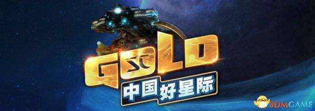 7月20日20:00 锁定《中国好星际》第三季!