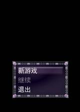 马姥爷的恐怖房间 简体中文免安装版