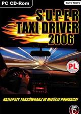 超级出租车司机2006 英文免安装版