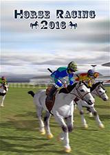 赛马2016 官方简体中文免安装版
