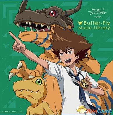 《数码宝贝》名曲《Butter-Fly》各版本纪念专辑!