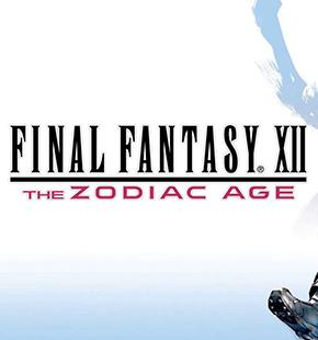 最终幻想12 正版分流