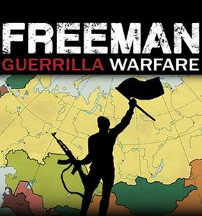自由人:游击战争 中文版