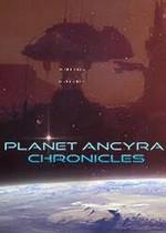 行星安卡拉编年史 3DM免安装未加密版