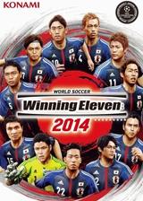 世界足球:胜利十一人2014 简体中文免安装版