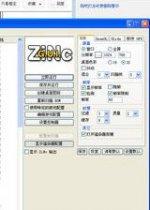 Zinc街机模拟器 v1.95汉化版