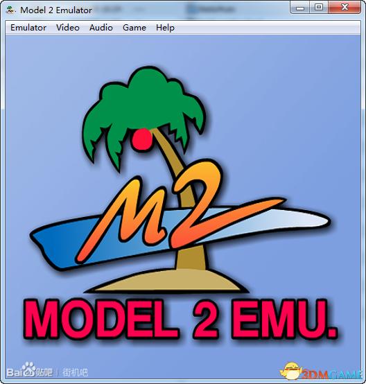 model2街机模拟器 v0.9
