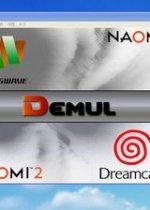 DEmul街机模拟器 v0.7a汉化版