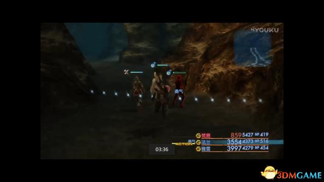 最终幻想12重制版双小灰龙简单刷法 双小灰龙怎么打