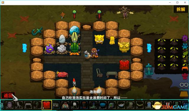 Crashlands官方中文版《崩溃大陆》现登录WeGame!