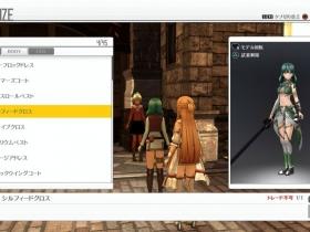 刀剑神域:虚空幻界 游戏截图