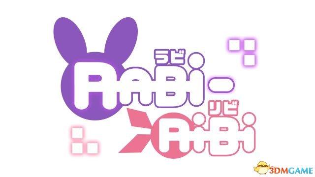 弹幕游戏《Rabi-Ribi》PS4/PSV版将于9月登陆欧洲