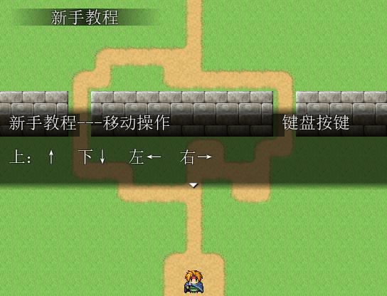 《帝王试炼》 简体中文免安装版