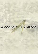天使闪光 英文免安装版