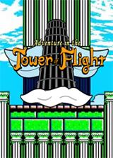 飞行塔冒险 英文硬盘版