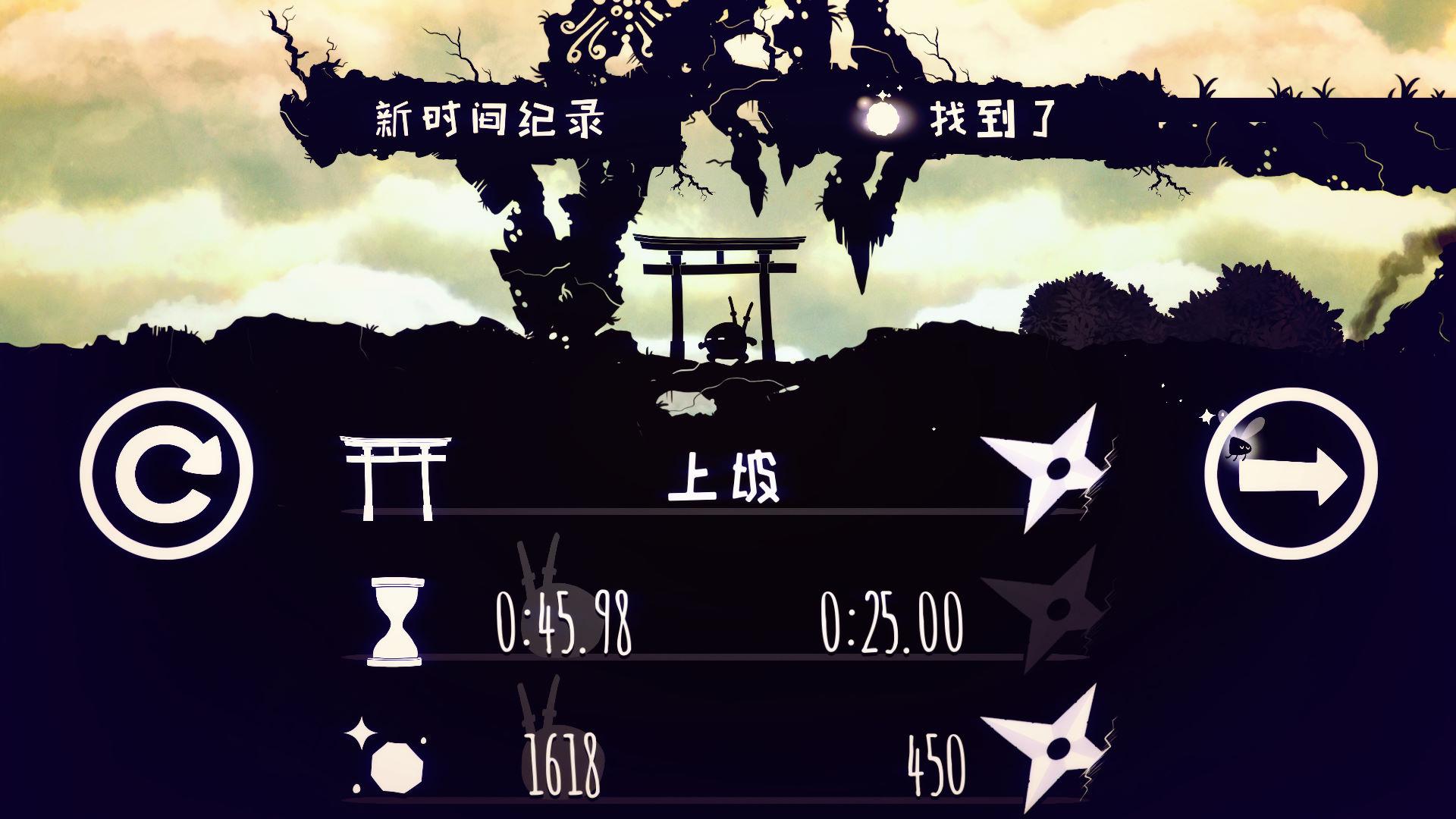 《忍者暗影虫》官方简体中文免安装版
