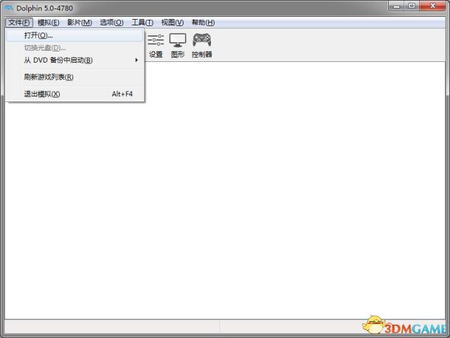 Wii模拟器 Dolphin v5.0 4780 64位中文版