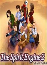 08年独立游戏第二名《灵魂引擎2》(The Spirit Engine 2) 绿