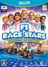 F1赛车明星 升级版 欧版