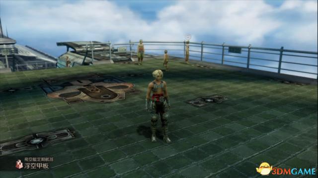 最終幻想12重制版神弓怎麼獲得 FF12神弓獲得教學