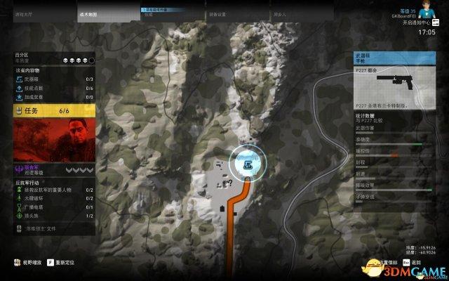 幽灵行动荒野装备怎么获得 西分区装备获取地点一览