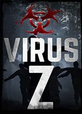 Z病毒 英文免安装版