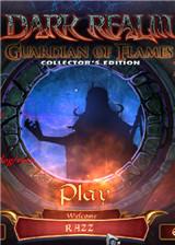 黑暗之境4:烈焰守卫 英文硬盘版