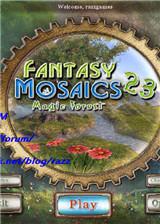 幻想马赛克23:魔法森林 英文硬盘版