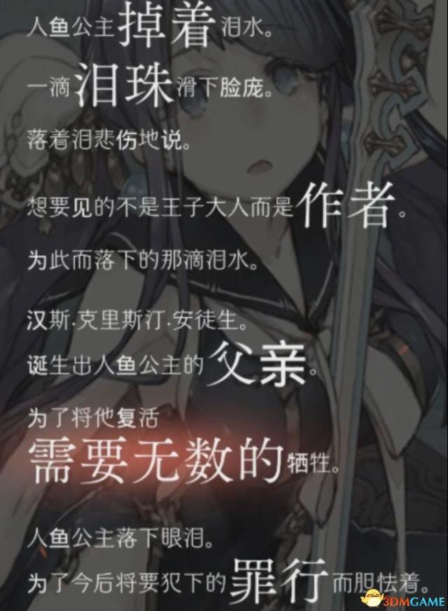 死亡爱丽丝 v2017.7.24全剧情汉化补丁v0.2