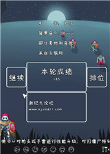 月光吓 简体中文免安装版