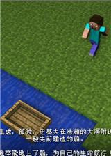 我的世界塔防 简体中文Flash汉化版