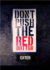 不要按红色按钮 英文免安装版